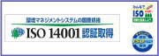 ISO14001�����������